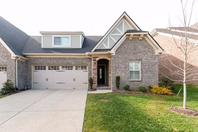 14 Misty Court, Lebanon, TN 37090 - MLS#: 2003396