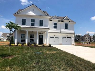 1222 Batbriar Rd #121, Murfreesboro, TN 37128 - MLS#: 2008154