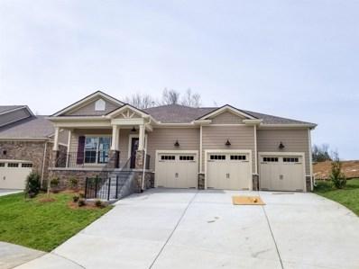 506 Cunningham Court, Lot #218, Mount Juliet, TN 37122 - MLS#: 2008591