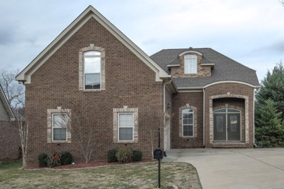 318 Midtown Trl, Mount Juliet, TN 37122 - MLS#: 2010063