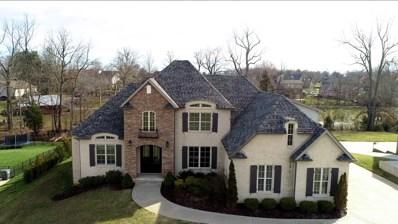 123 Copperstone Dr, Clarksville, TN 37043 - MLS#: 2010397