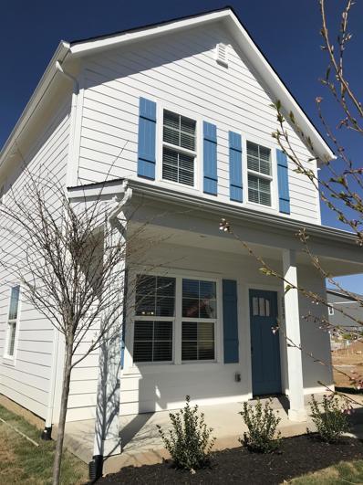 2039 Village Park Cir Lot 16, Old Hickory, TN 37138 - MLS#: 2012407