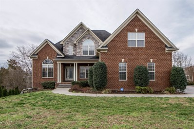 9711 Mountain Ash Ct, Brentwood, TN 37027 - MLS#: 2013485