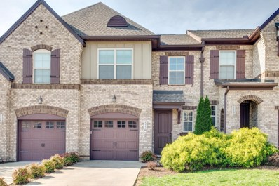 522 Millwood Ln, Mount Juliet, TN 37122 - MLS#: 2027920