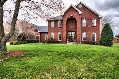 237 Dunwood Ct, Clarksville, TN 37043 - MLS#: 2029102
