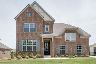 3306 Rift Ln, Murfreesboro, TN 37167 - MLS#: 2032628