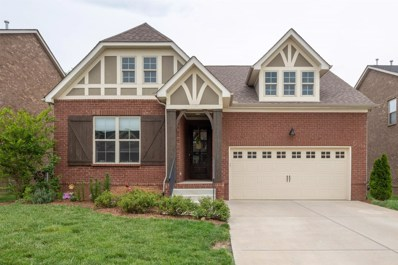 411 Fall Creek Circle, Goodlettsville, TN 37072 - MLS#: 2034873