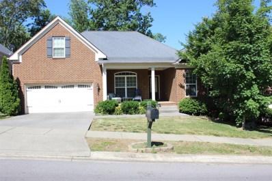 6029 Christmas Drive, Nolensville, TN 37135 - MLS#: 2046313