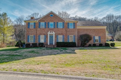 6400 Tree Ridge Cv, Brentwood, TN 37027 - MLS#: 2108174
