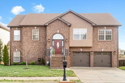 1258 Snowball Lane, Clarksville, TN 37042 - MLS#: 2113214