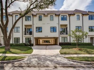 3449 Milton Avenue UNIT 102, University Park, TX 75205 - MLS#: 13935953