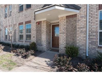 218 Emma Drive, Lewisville, TX 75057 - MLS#: 13971924