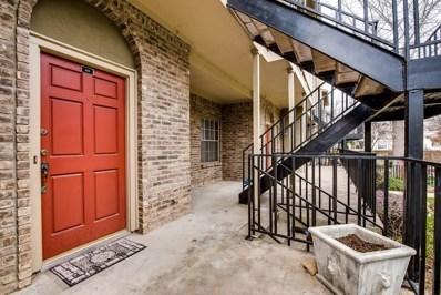 5740 Martel Avenue UNIT A05, Dallas, TX 75206 - MLS#: 13988771