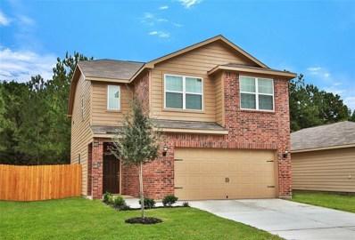 10638 Logger Pine Trails, Houston, TX 77088 - MLS#: 10179867