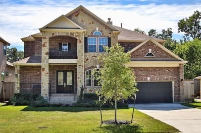 4627 Pine, Bellaire, TX 77401 - MLS#: 10362051