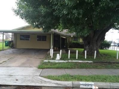 4034 Smooth Oak, Houston, TX 77053 - MLS#: 11665453