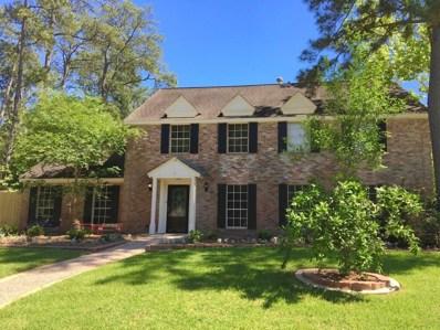 1723 N Castlerock, Houston, TX 77090 - MLS#: 12247491