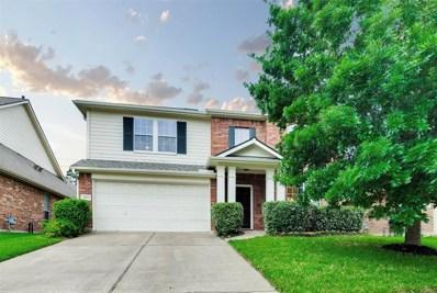 14611 Oaks Crossing Lane, Houston, TX 77070 - MLS#: 20861535