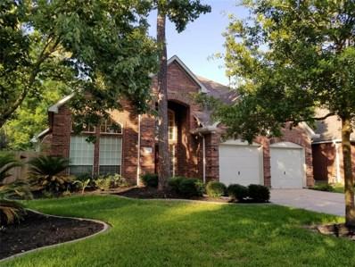14526 Sandalin Drive, Cypress, TX 77429 - MLS#: 21554328