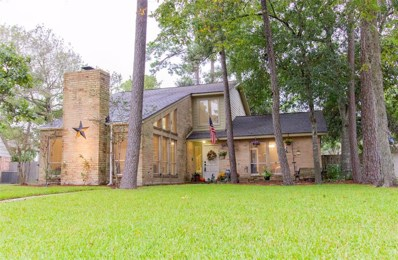 11934 Gardenglen Drive, Houston, TX 77070 - MLS#: 25211078