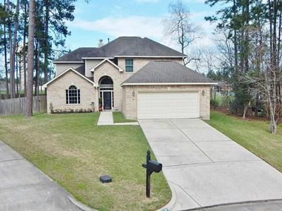 16615 W Kingscoate Drive, Crosby, TX 77532 - MLS#: 25250980