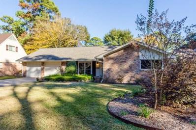 1726 Nocturne Lane, Houston, TX 77043 - MLS#: 25468383