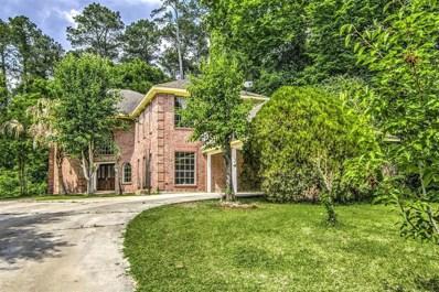 1411 Hamblen, Houston, TX 77339 - MLS#: 29016450