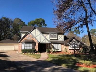 11735 Fawnview Drive, Houston, TX 77070 - #: 35416753