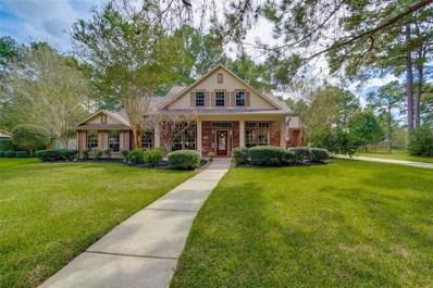 17407 W Lake Rose Court, Cypress, TX 77429 - MLS#: 35498688