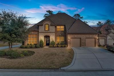 15614 Lake Iris Drive, Houston, TX 77070 - #: 39779720