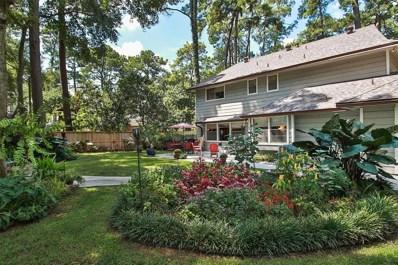 13618 E Cypress Forest Drive, Houston, TX 77070 - MLS#: 42074053