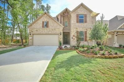 4237 Davis Oak Drive, Spring, TX 77386 - MLS#: 44453268