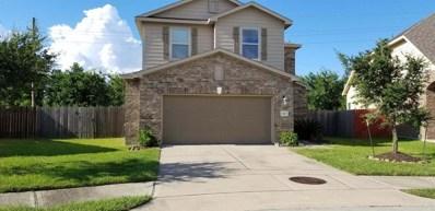 3203 Norville Lane, Houston, TX 77047 - MLS#: 44714548