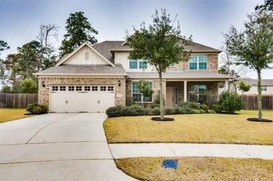 13423 Lake Arlington, Houston, TX 77044 - MLS#: 46665062