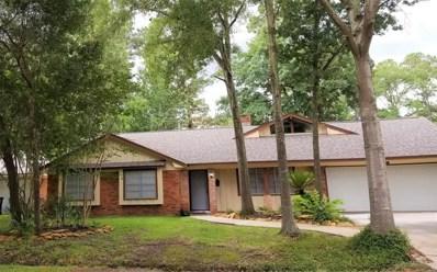 10031 Haddington Drive, Houston, TX 77080 - #: 47077244