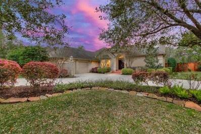 414 Lakeside Estates Drive, Houston, TX 77042 - MLS#: 47729704