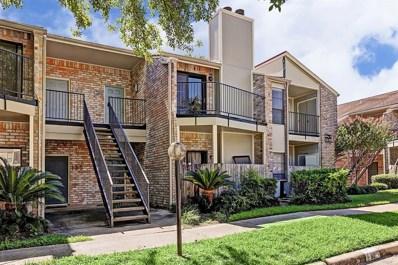 8100 Cambridge UNIT 128, Houston, TX 77054 - MLS#: 48416206