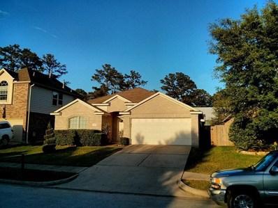 13822 Hillingdale, Houston, TX 77070 - MLS#: 48416290