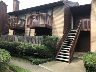 12905 Woodforest Boulevard, Houston, TX 77015 - MLS#: 49512449