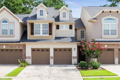 12431 Tyler Springs Lane, Humble, TX 77346 - #: 51571334