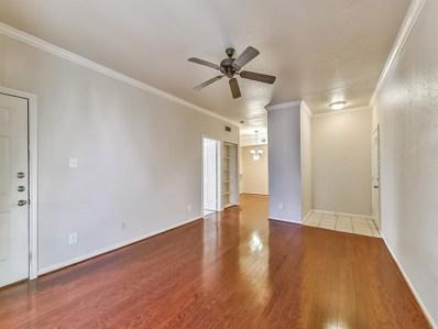 2255 Braeswood Park Drive UNIT 186, Houston, TX 77030 - MLS#: 52059815