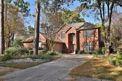 7714 Allegro Drive, Houston, TX 77040 - MLS#: 53435064