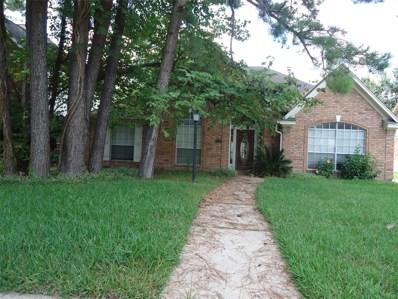 12507 Mill Wheel Drive, Houston, TX 77070 - MLS#: 54787384