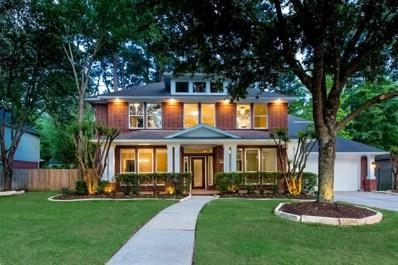 13914 Lakewood Crossing Boulevard, Houston, TX 77070 - MLS#: 54814191