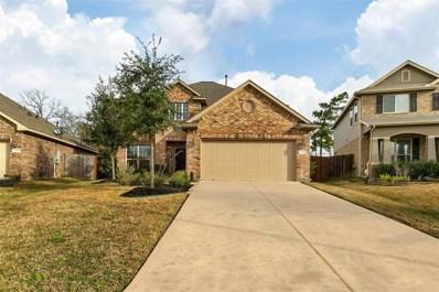 2285 Oak Circle Drive N, Conroe, TX 77301 - MLS#: 57616049