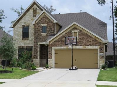 16914 Lake Arlington, Houston, TX 77044 - MLS#: 57749964