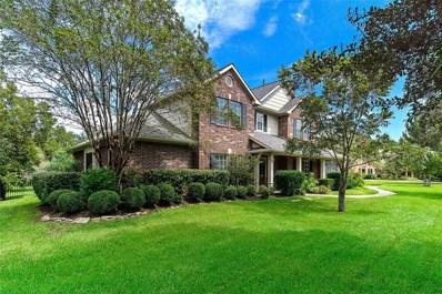 2011 Huntington, Richmond, TX 77406 - MLS#: 5826847
