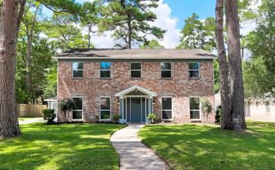 10614 Archmont Drive, Houston, TX 77070 - MLS#: 58471796