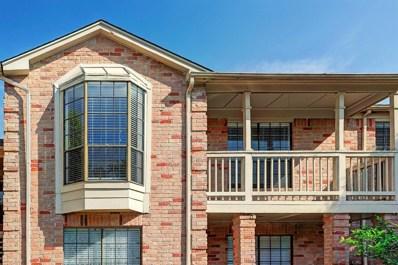 2255 Braeswood Park UNIT 152, Houston, TX 77030 - MLS#: 59033180