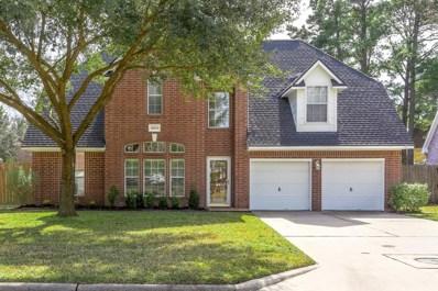 13523 Sleepy Lane, Tomball, TX 77375 - #: 59206895
